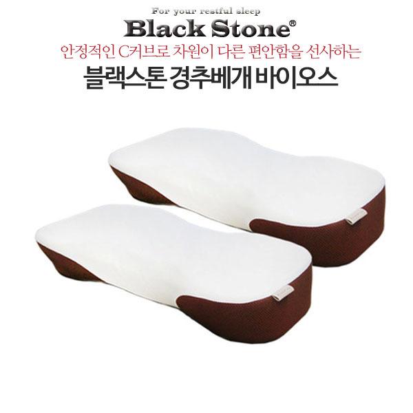 [블랙스톤] 경추베개 바이오스 부부세트 2p(베개 본체 2세트, 에어매쉬커버 2장, 높이조절패드 2세트)