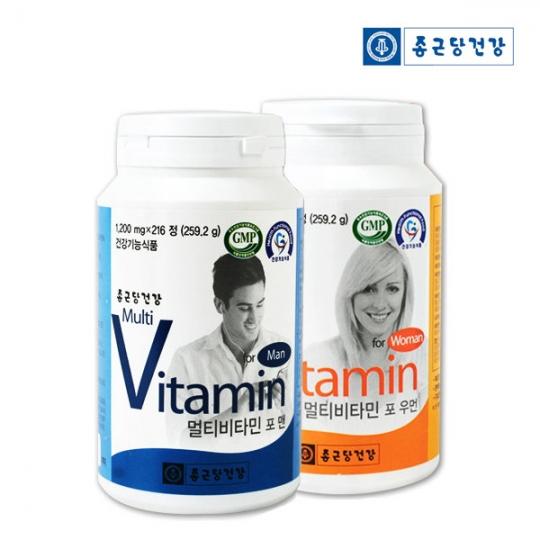 [종근당건강] 멀티비타민 포맨/포우먼(7개월분)