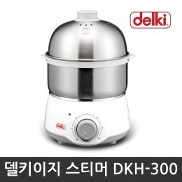 델키 이지스티머 DKH-300