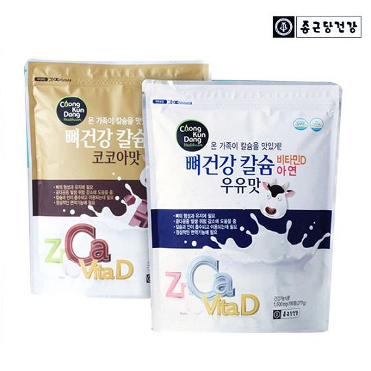 종근당건강 어린이 뼈건강칼슘 우유맛,코코아맛