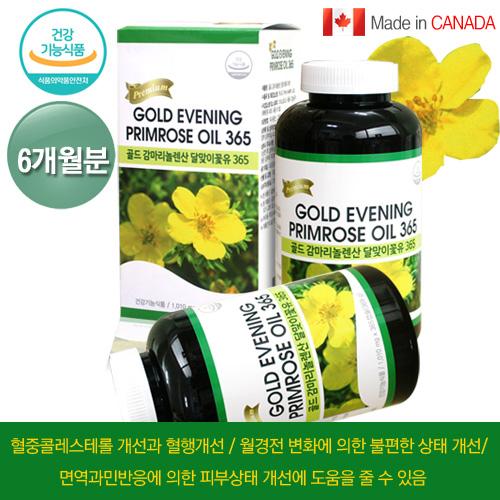 골드 감마리놀렌산 달맞이꽃유365(365캡슐)6개월분