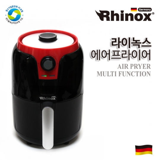 [Rhinox] 라이녹스 에어프라이어